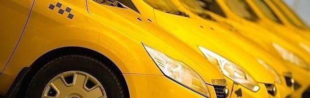 желтые номера в такси