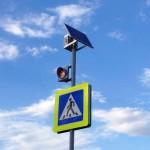Новые светофоры в Севастополе